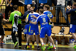 Players of team Slovenia celebrate during handball match between National teams of Slovenia and Hungary in play off of 2015 Men's World Championship Qualifications on June 15, 2014 in Rdeca dvorana, Velenje, Slovenia. Photo by Urban Urbanc / Sportida