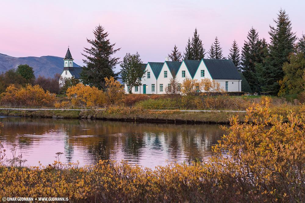 Þingvellir (Thingvellir) in South Iceland