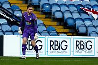 Josh Barnes. Stockport County 3-1 Guiseley AFC. Buildbase FA Trophy. 19.12.20