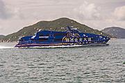 Cotai Water Jet ferry for Hong Kong to Macau.