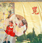 An advertising banner in Gansu Province, China