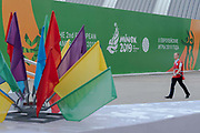 Inside the athletes village for the 2nd European Games on the 20th June 2019 in Minsk in Belarus. The 2nd European Games is held in Minsk, Belarus from the 21st June to the 30th June.