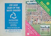 22.07.1979 Munster Senior Football Final