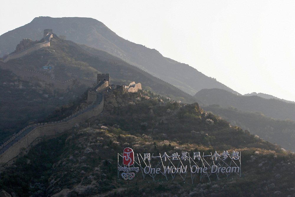 The Badaling section of The Great Wall.