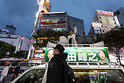 Supporters of Yuriko Koike wave to crowds as she is electioneering for her Party of Hope (Kibo no To) at Shibuya crossing, Shibuya, Tokyo, Japan. Friday October 13th 2017 Koike became the Governor of Tokyo after splitting from the ruling Liberal Democratic Party (LDP)  and running against their candidate. She formed her own party after Prime Minister Shinzo Abe called a snap election. Though not running for office herself this election she remains a popular figure and campaigns for her candidates. and is predicted to weaken Abe's majority. in the Diet.