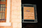 Israel, Haifa, German Colony, Haifa Tourist Board and information centre