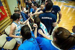 Slovenian national team during basketball match qualifications for European Championship, round 1, between national teams Slovenia and Greece in Arena Celje - Center, 14. November, Ljubljana, Slovenia. Photo by Grega Valancic / Sportida
