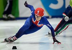 25-01-2015 NED: ISU European Championships Shorttrack, Dordrecht<br /> De Britse Elise Christie Europees kampioen shorttrack 2015