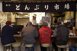 Small noodle restaurant at Tsukiji morning fish market in Tokyo
