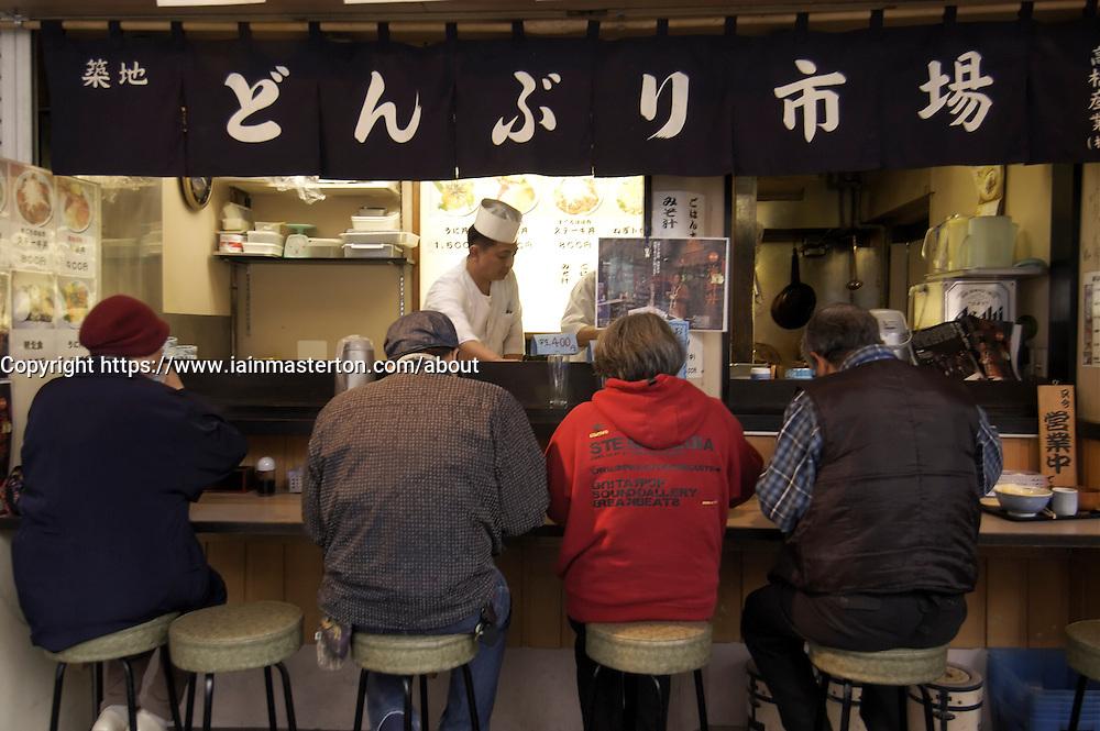 Small noodle restaurant at Tsukiji morning fish market in Tokyo