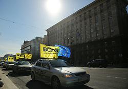 March 29, 2019 - Kiev, Ukraine - Supporters of presidential candidate  Yuriy Derevyanko burn flares as they rally riding their cars downtown Kyiv,  Ukraine,  March 28, 2019. (Credit Image: © Sergii Kharchenko/NurPhoto via ZUMA Press)