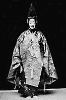 """44. Noh 能  The word itself is derived from the Japanese word for """"skill"""" or 'talent"""" in which natural forces play an important role.  To enjoy viewing a noh performance, the audience focuses on the theatrical costumes as well as the creeping movements, stomping on the stage, the curious method of walking: heel-and-toe… Costumes, fans & masks also play important roles. The slow tempo of noh is to take the viewer back a few centuries to a time free from distractions - in effect stopping time.  At the same time, there is pleasure in discovering the richness of the associations and puzzling out the vague subtleties.  The language in Noh defies translation or even modern Japanese.  Nonetheless, a noh production is an event unlike any other."""