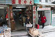 Hong Kong. Central street market. Chinese food.