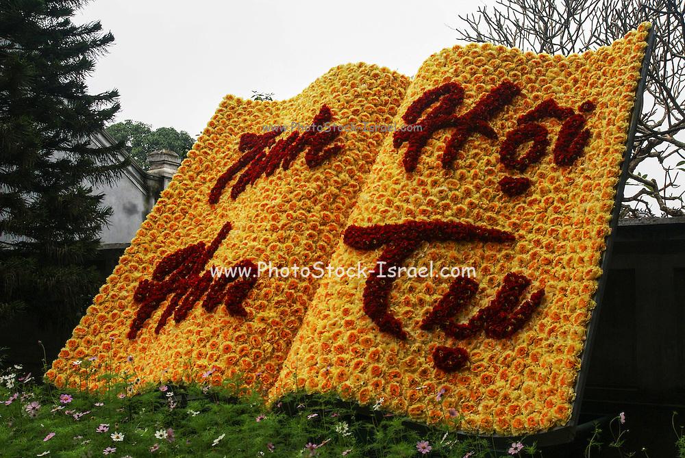 Temple of Literature, Hanoi, Vietnam,