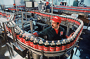 Coca-Cola Bottling Plant in Salem New Hampshire.  1988
