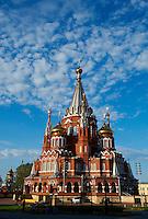 Russie, République d'Oudmourtie, Izhvesk, lieu de naissance de Mikhail Kalashnikov, cathedrale Saint-Michel // Russia, Republic of Udmurtia, Izhevsk, birth of Mikhail Kalashnikov, St. Michael's Cathedral
