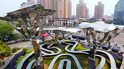 June 26, 2017 - Shenyan, Shenyan, China - Shenyang, CHINA-June 26 2017: (EDITORIAL USE ONLY. CHINA OUT) ..Three 10-meter-tall steel 'mushrooms' can be seen on the street in Shenyang, northeast China's Liaoning Province, June 26th, 2017. (Credit Image: © SIPA Asia via ZUMA Wire)