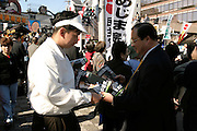 supporters at rally for Naoto Kan Party Kan is  head of the  largest Opposition Party to the Koizumi's goverment.