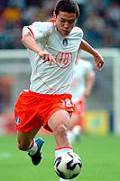 Fotball <br /> FIFA World Youth Championships 2005<br /> Nederland / Holland<br /> Foto: ProShots/Digitalsport<br /> <br /> nigeria - sør-korea, emmen, 15-06-2005<br /> <br /> seung yong kim