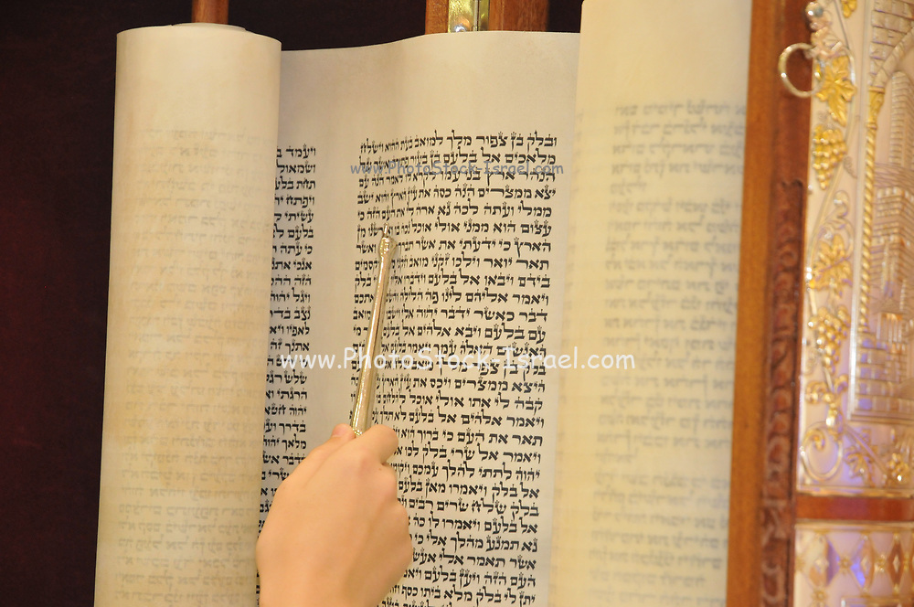 Bar Mitzvah concept A Jewish boy of thirteen is performing the rites to manhood