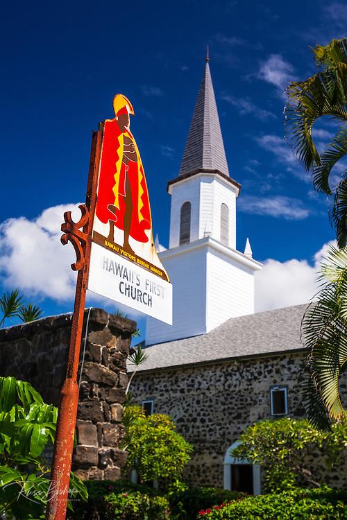 Mokuaikaua Church (Hawaii's first Christian church), Kailua-Kona, Hawaii