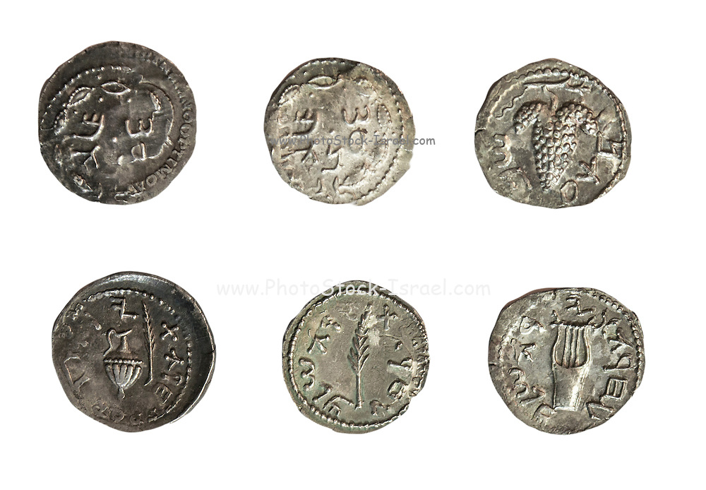 Simon Bar-Kokhba coins 132-135 CE Silver Denarius or Zuz On White Background