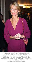 TV presenter ULRIKA JONSSON at a reception in London on 23rd February 2003.<br />PHK 72