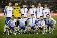 Fotball<br /> Belgia v Bosnia<br /> 28.03.2009<br /> Foto: Photonews/Digitalsport<br /> NORWAY ONLY<br /> <br /> Lagbilde Bosnia