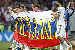 Russian players celebrate during the 2018 FIFA World Cup Russia round of 16 match between Spain and Russia at the Luzhniki Stadium on July 01, 2018 in Moscow, Russia