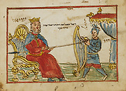 King Saul and David with harp 18th century Hebrew Manuscript Tefilot u-piyuṭim (Prayers and songs) illuminated colour manuscript by Mordo, Eliʻezer;