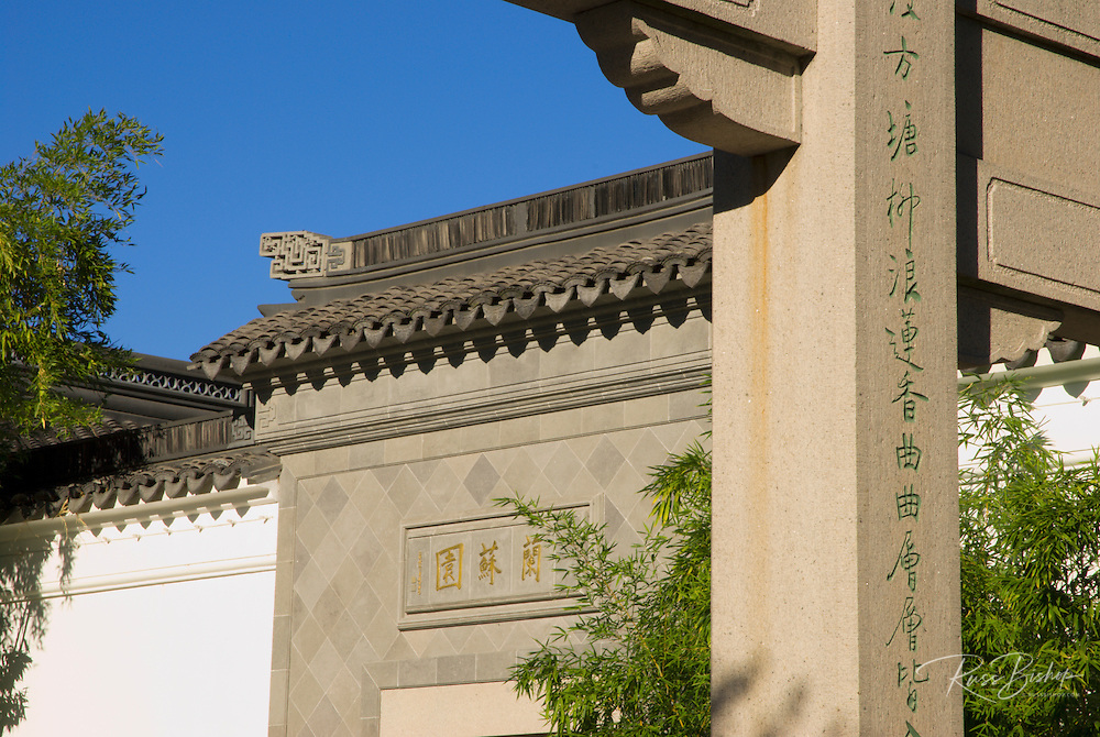 The entrance to the Chinese Garden in Chinatown, Portland, Oregon