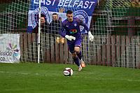 Josh Barnes. Colne FC 0-2 Stockport County FC. Pre-season friendly. 5.9.20