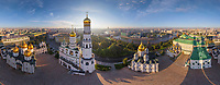 Aerial view of the Moscow Kremlin, Russia