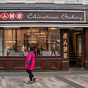 Chinatown Bakery in London Chinatown Sweet Tooth Cafe and Restaurant at Newport Court and Garret Street on 15 June 2019, UK.