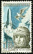 Yuri Gargarin, 1961. Gargarin (1934-1968), Russian cosmonaut and the first man to travel in space. Czech postage stamp commemorating Gargarin's flight in 'Vostok', 12 April 1961.