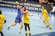 DESCRIZIONE : Handball Tournoi de Cesson Homme<br /> GIOCATORE : TERNEL Romain<br /> SQUADRA : Cesson<br /> EVENTO : Tournoi de cesson<br /> GARA : Cesson Tremblaye<br /> DATA : 06 09 2012<br /> CATEGORIA : Handball Homme<br /> SPORT : Handball<br /> AUTORE : JF Molliere <br /> Galleria : France Hand 2012-2013 Action<br /> Fotonotizia : Tournoi de Cesson Homme<br /> Predefinita :