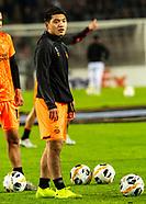 ASK Linz v PSV Eindhoven (Ritsu Doan)