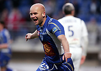 Fotball<br /> Frankrike<br /> Foto: Dppi/Digitalsport<br /> NORWAY ONLY<br /> <br /> FOOTBALL - FRENCH CHAMPIONSHIP 2007/2008 - L2 - ES TROYES v FC GUEUGNON - 11/04/2008 - JOY GREGORY MESLIN (TRO) AFTER HIS GOAL