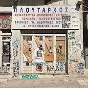 An electrical equipment shop Aminta Str, Thessaloniki
