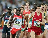 Friidrett Olympiske Leker / OL / 2008 16.08.2008 <br /> 1500 m <br /> Daham Naim Bashir , Qat , Juan Carlos Higuero (1582) ESP