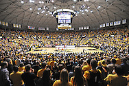 WICHITA, KS - NOVEMBER 12:  A general view of Charles Koch Arena during the opening tip-off between the Wichita State Shockers and the Western Kentucky Hilltoppers on November 12, 2013 in Wichita, Kansas.  (Photo by Peter Aiken/Getty Images) *** Local Caption ***