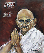 Mohondas Karamchand Gandhi  (1869-1948), known as Mahatma (Great Soul) Indian Nationalist leader. Painting by Renucci, 1982. Collection of Indian Ambassador, Paris.