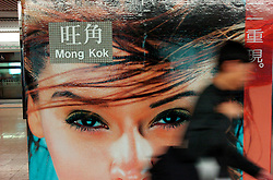 Billboard with womans face in station on the Hong Kong mass transit railway