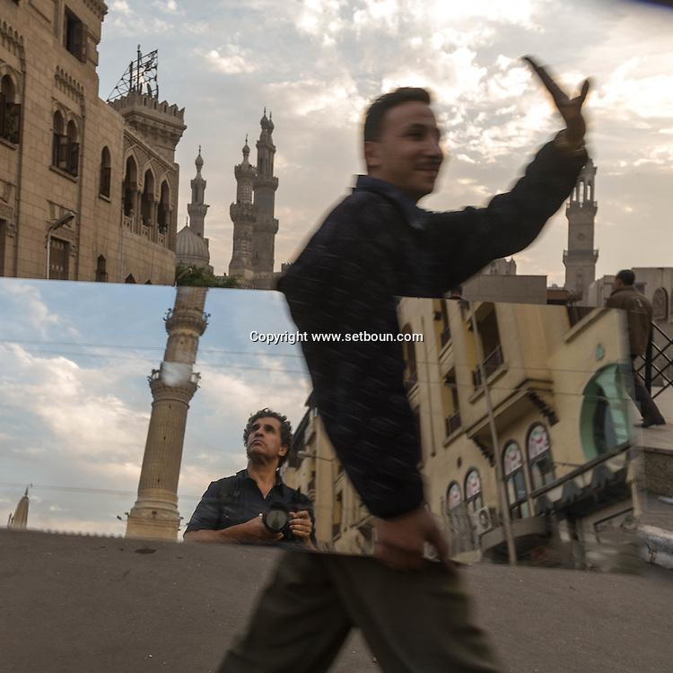 Egypt . Cairo : Al Husseyn area and Khan Halili bazar.  In old islamic Cairo