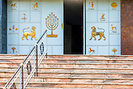 Gran Sinagoga Bet Shalom, Havana Vedado, Cuba.