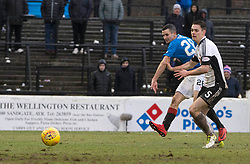 Rangers Jamie Murphy scores his side's sixth goal of the game during the William Hill Scottish Cup, fifth round match at Somerset Park, Ayr.