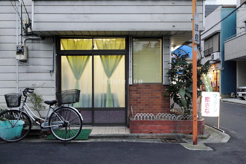 neighborhood massage salon Japan Yokosuka