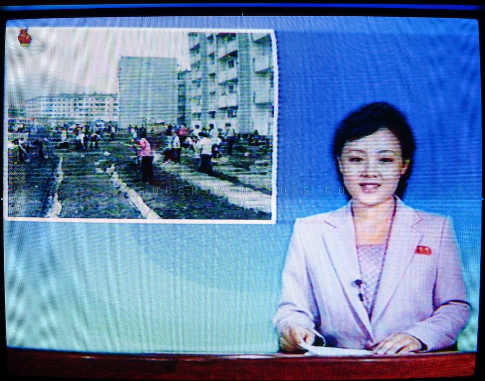 News on North Korean television, DPRK (North Korea)