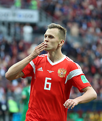 June 14, 2018 - Moscow, Russia - Russia's DENIS CHERYSHEV blows a kiss as he celebrates his goal against Saudi Arabia during the opening match of the 2018 FIFA World Cup. (Credit Image: © Yang Lei/Xinhua via ZUMA Wire)
