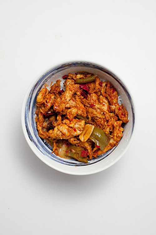 Cumin Style Chicken from Han Dynasty Old City ($10.00) - takeout